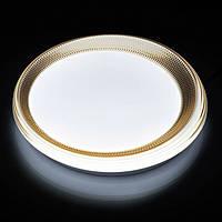 Світильник настінно - стельовий Brixoll 24w 1800lm  035