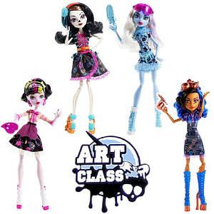 Арт Клас - Art Class