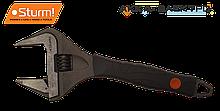 Розвідний ключ з великим захопленням і супер тонкими губками Sturm 1045-11-250