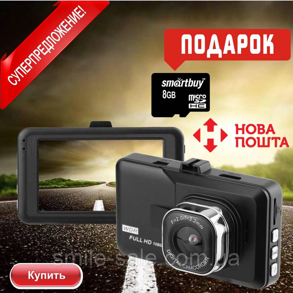Автомобильный Видеорегистратор Full HD DVR FH06 1080P HDMI + ПОДАРОК!