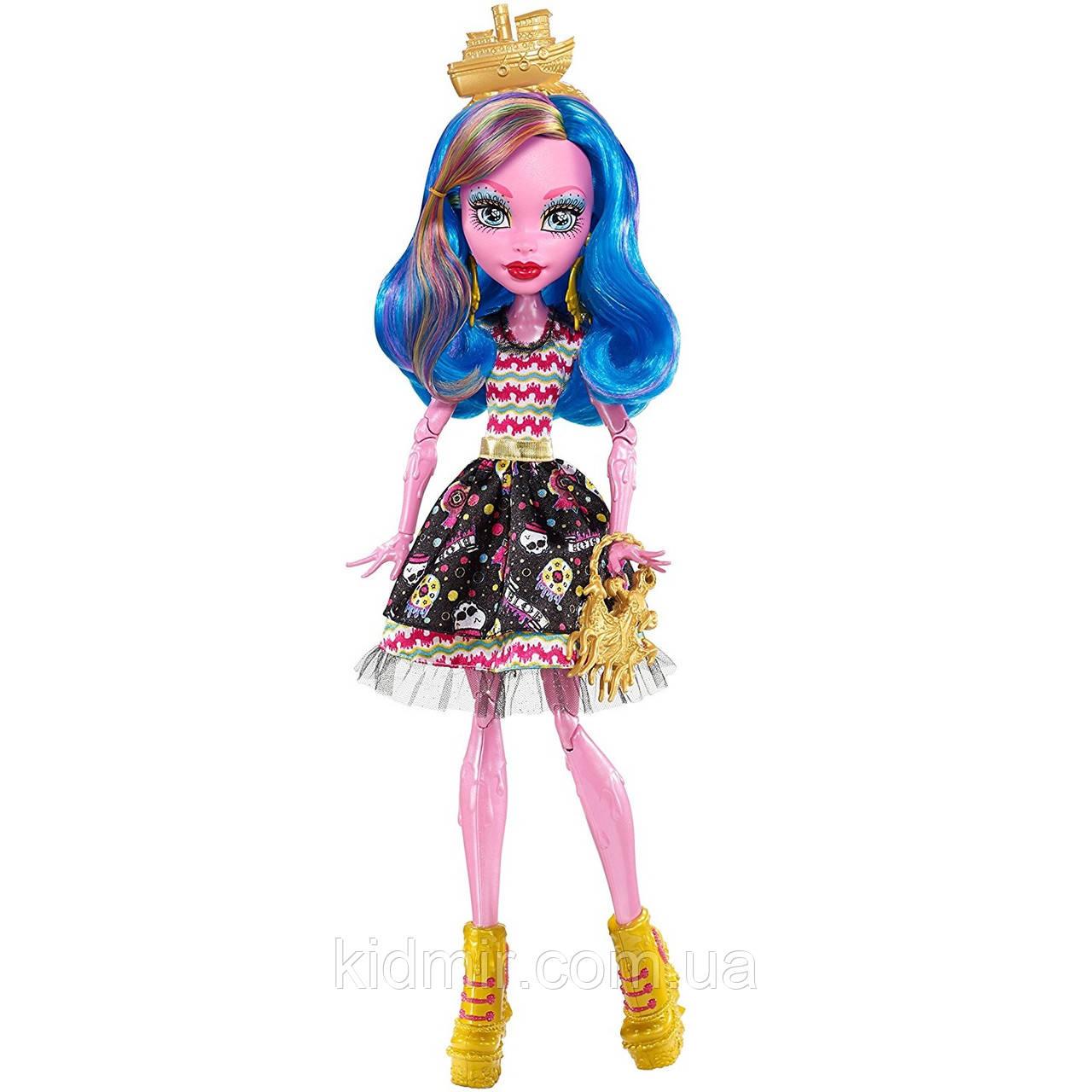 Кукла Monster High Гулиопа Джеллингтон Gooliope Jellington Shriek Wrecked Монстр Хай