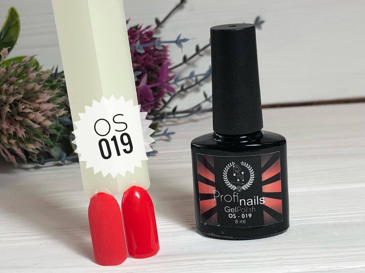 Гель лак каучуковый 8 мл Profi nails # 019