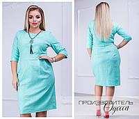 Женское платье батал Ливерпуль, фото 1