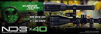 LLND3x40 Фонарь лазерный Gamo