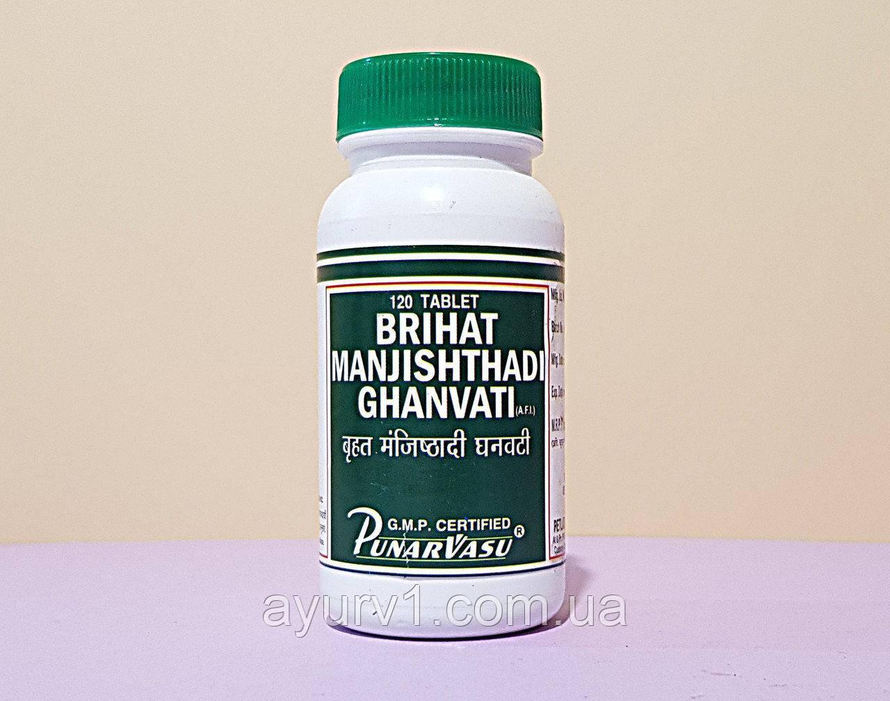 Брихат манжиштади гхан вати /Brihat Manjishthadi ghanvati, Punarvasu / 120 таб