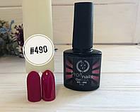 Гель лак каучуковый 8 мл Profi nails # 490