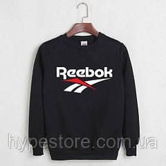 Мужской спортивный свитшот, кофта на флисе Reebok, Реплика