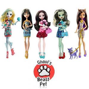 Монстри з вихованцями - Ghoul's Beast Pet