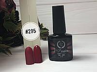 Гель лак каучуковый 15 мл Profi nails # 295