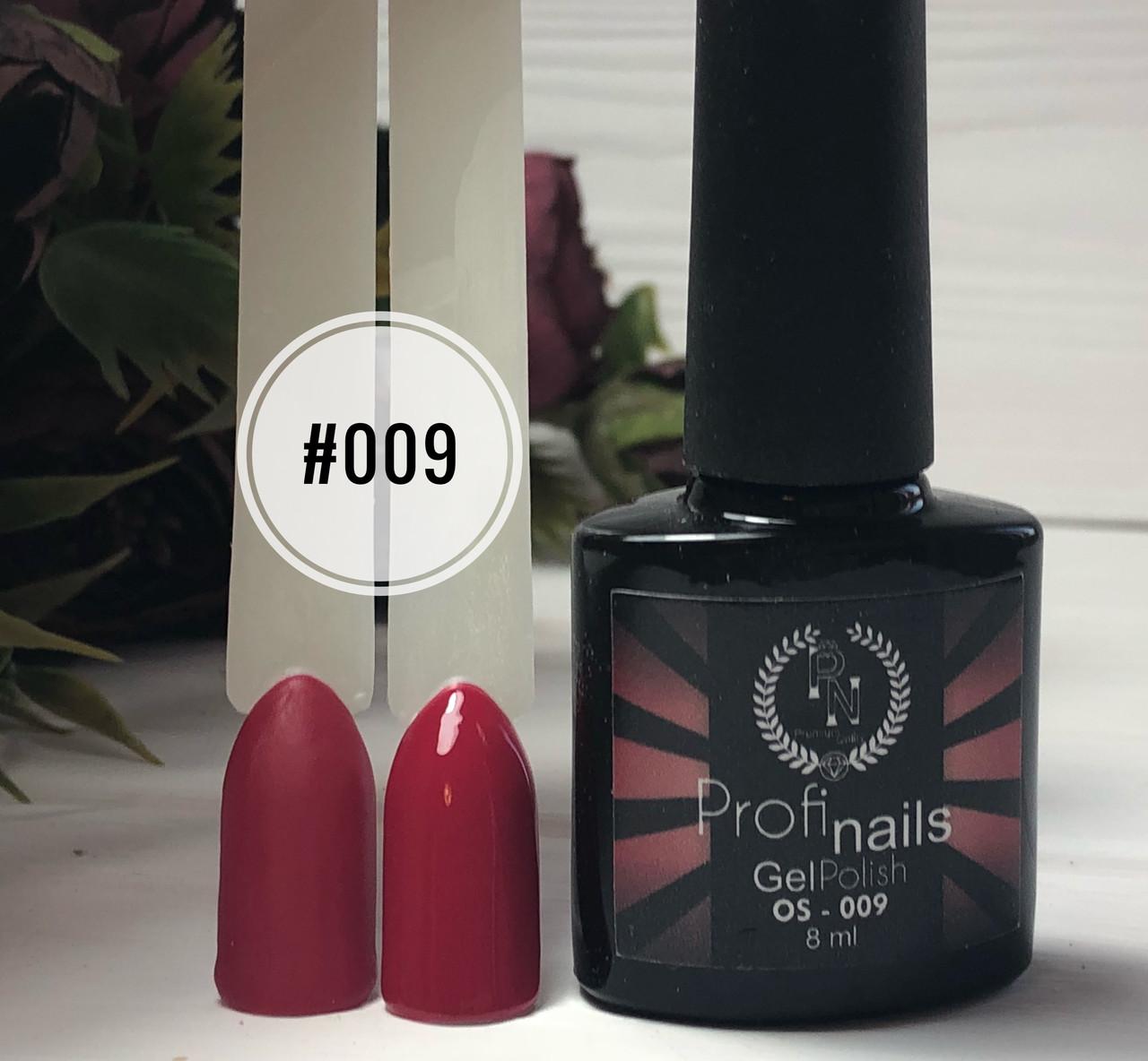 Гель лак каучуковый 15 мл Profi nails # 009