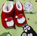 Обувь Новогодняя Турция, фото 3
