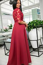 Эллегантное женское платье Настя. Завышенная талия, кружевной верх. (7 цветов) Р-ры 44-52. (141)№608. , фото 2