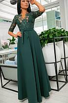 Эллегантное женское платье Настя. Завышенная талия, кружевной верх. (7 цветов) Р-ры 44-52. (141)№608. , фото 3
