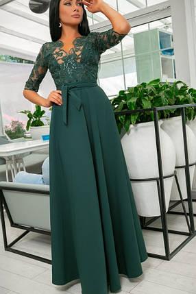 Эллегантное женское платье Настя. Завышенная талия, кружевной верх. Цвет Изумруд. (7 цветов) Р-ры 44-52. (141)№608-2. , фото 2