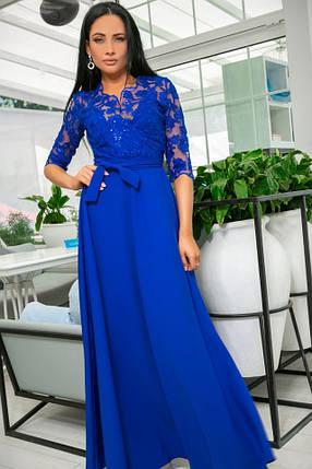 Эллегантное женское платье Настя. Завышенная талия, кружевной верх. Цвет Электрик. (7 цветов) Р-ры 44-52. (141)№608-5. , фото 2