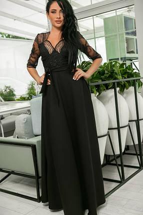 Эллегантное женское платье Настя. Завышенная талия, кружевной верх. Цвет Чёрный. (7 цветов) Р-ры 44-52. (141)№608-6. , фото 2