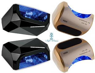 Гибридные лампы для сушки ногтей ccfl+led