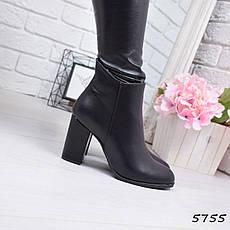 """Ботильоны женские на каблуке, черные """"Beryl"""" эко кожа, повседневная, демисезонная женская обувь, фото 2"""