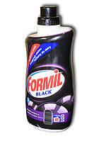 Гель для стирки Formil для черного белья 1,5л Германия, фото 1
