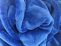 Плед 190*120, синий