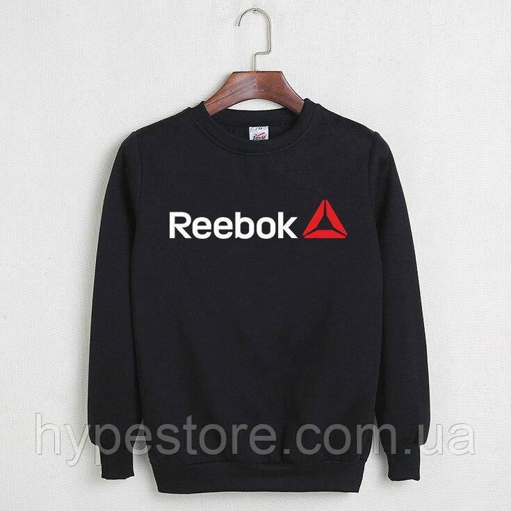 Мужской спортивный свитшот, кофта на флисе Reebok Classic, Реплика