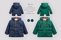 Куртка-парка для мальчика КТ 171 Бемби a06e831d286fe