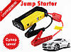 Car jump starter 16800 mAh Power Bank, пуско-зарядное устройство для машины 2хUSB+Фонарик+Мигалка