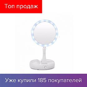 Зеркало для макияжа MyFoldAway R86662, с подсветкой   Косметические зеркальца