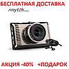 Автомобильный видеорегистратор с дисплеем Anytek X6 Original size videoregistrator Anytek X6