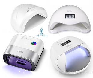 Лампы sun 2in1 uv+led сан ван гибрид нового поколения