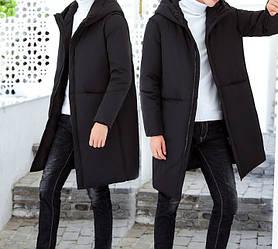 Мужская куртка AL-8458-10
