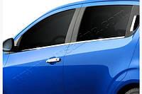 Нижние молдинги стекол (нерж.сталь) - Chevrolet Aveo T300 2011+ гг.