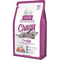 Корм Brit Care Cat Crazy I am Kitten для котят, 7 кг