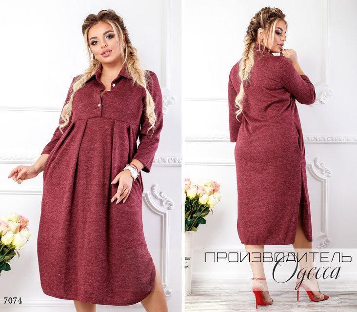 17c5368c567 Платье повседневное с воротничком трикотаж-ангора софт 46-48