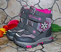 Термо ботинки для девочки Том.м