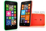 Смартфон Nokia Lumia 625 ORIGINAL
