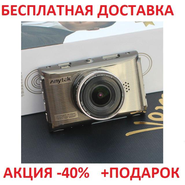 Автомобильный видеорегистратор с дисплеем Anytek X6 VR-5410 Original size v