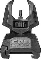 Мушка складная FAB Defense FBS на планку Picatinny. Цвет - черный