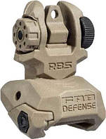 Целик складной FAB Defense RBS на планку Picatinny. Цвет - песочный