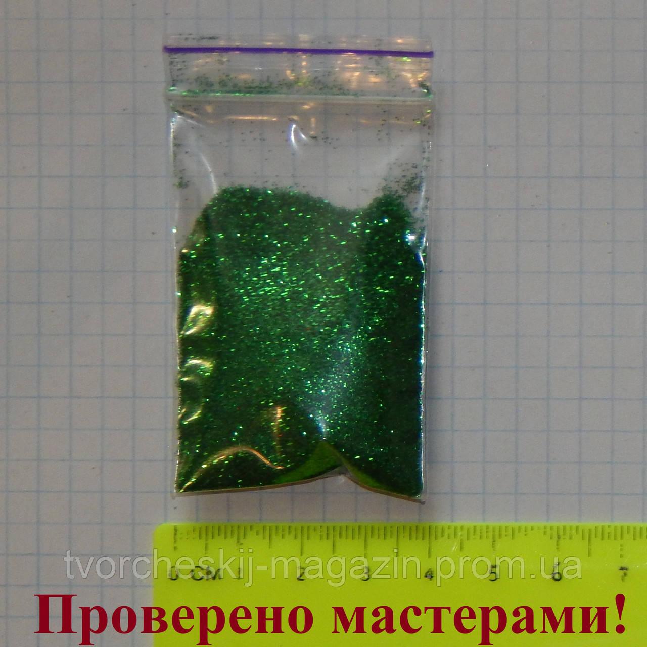 Глиттер (блестки) мелкие, зеленые 10 г.