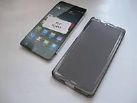 Чехол силиконовый Fly IQ453 Quad Luminor серый