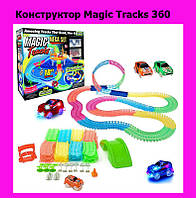 Конструктор Magic Tracks 360