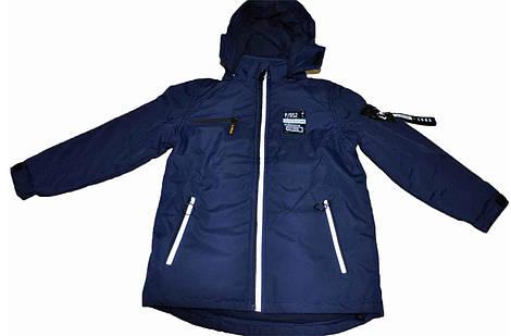 Куртка демисезонная синего цвета для мальчика, GRACE