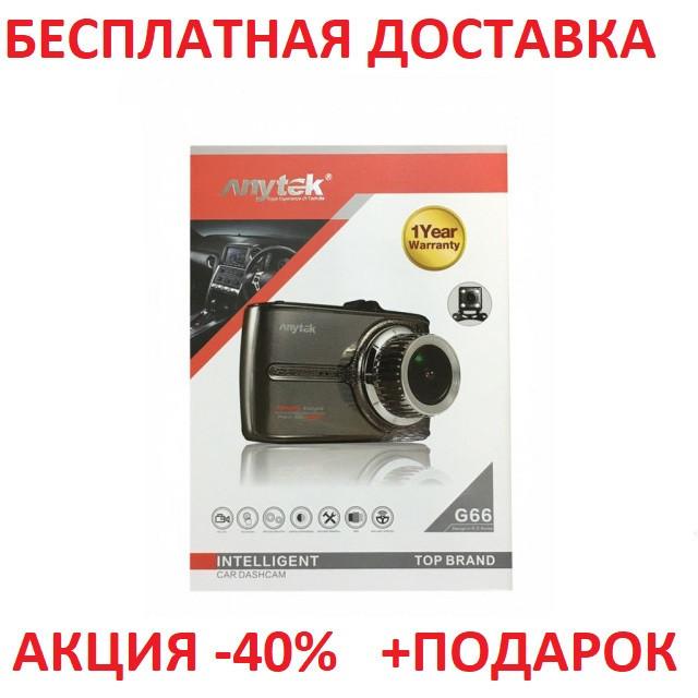 Автомобильный видеорегистратор Anytek G66-2134DK6 2 камеры ADAS DWR HDR