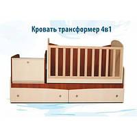 Кровать трансформер 4в1 Вальтер Парус