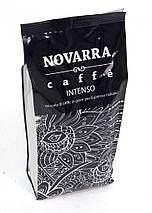 К-3 Арабика 30%/Робуста 70%, 1 кг. Зерновой кофе NOVARRA INTENSO, Новарра, фото 2