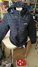 Мужская демисезонная куртка ветровка с капюшоном Adidas 46-54 р