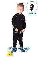 Теплое детское термобелье Radical Snowman (черный с серой строчкой). + балаклава в подарок!