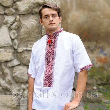 Купити вишиту чоловічу сорочку | Купити вишиту чоловічу сорочку, фото 2