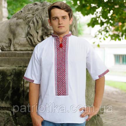Купить вышитую мужскую сорочку | Купити вишиту чоловічу сорочку, фото 2